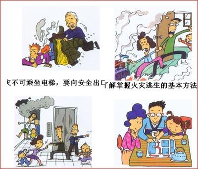 防火卷帘门厂宣传图片